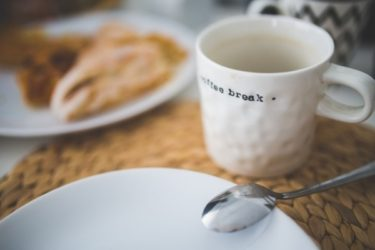 coffee cup for break
